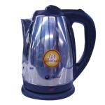 Global Hope Electric Kettle PH-B16