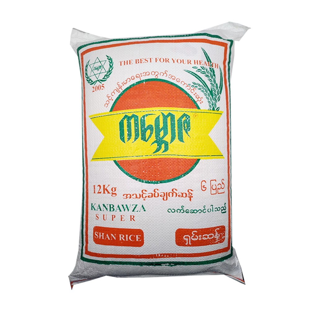 Kan Baw Za Shan Rice 12kg