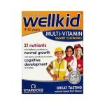 Vitabiotics Wellkid Multi-Vitamine Smart Chewable (4-12 years) 10'pill