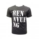 B.Q.T.N Children Boy T-Shirt S/S