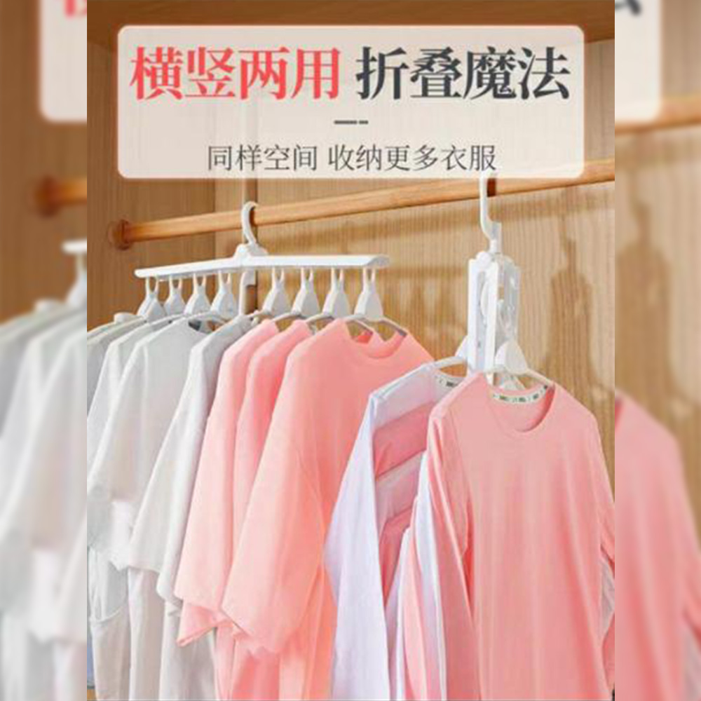 Easy Life Clothes Hanger With 8 Hooks
