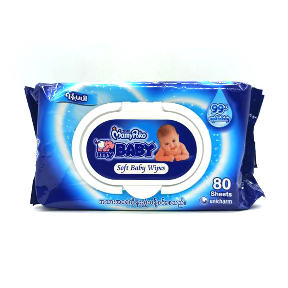 Mamy Poko My Baby Soft Baby Wipes 80's (Unscented)