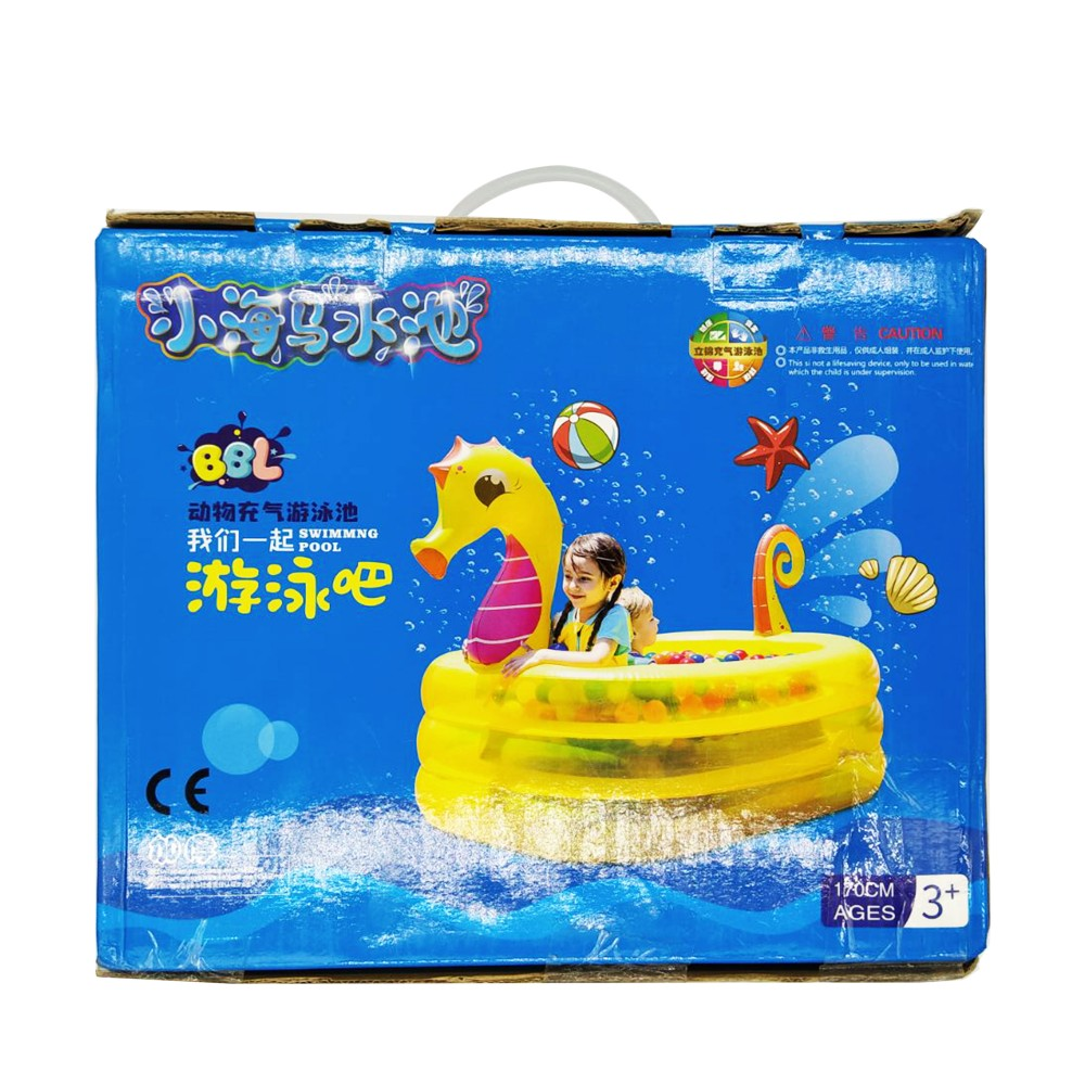 "BBL Baby Swimming Pool 2019SP 1 909 66.9"" 3+"