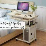 Easy Life Bed Side Laptop Table