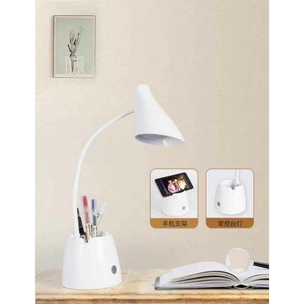 LED Table Lamp SL-838