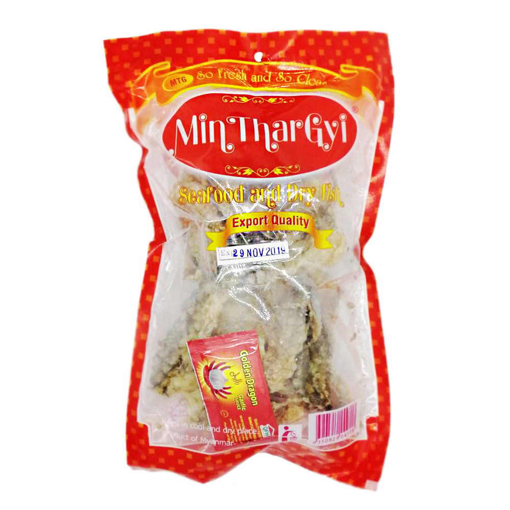 Min Thar Gyi Fried Dry Fish 80g