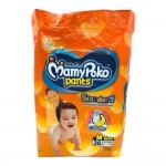 Mamy Poko Diaper Pants Eco 36's Size-M (Boys & Girls)