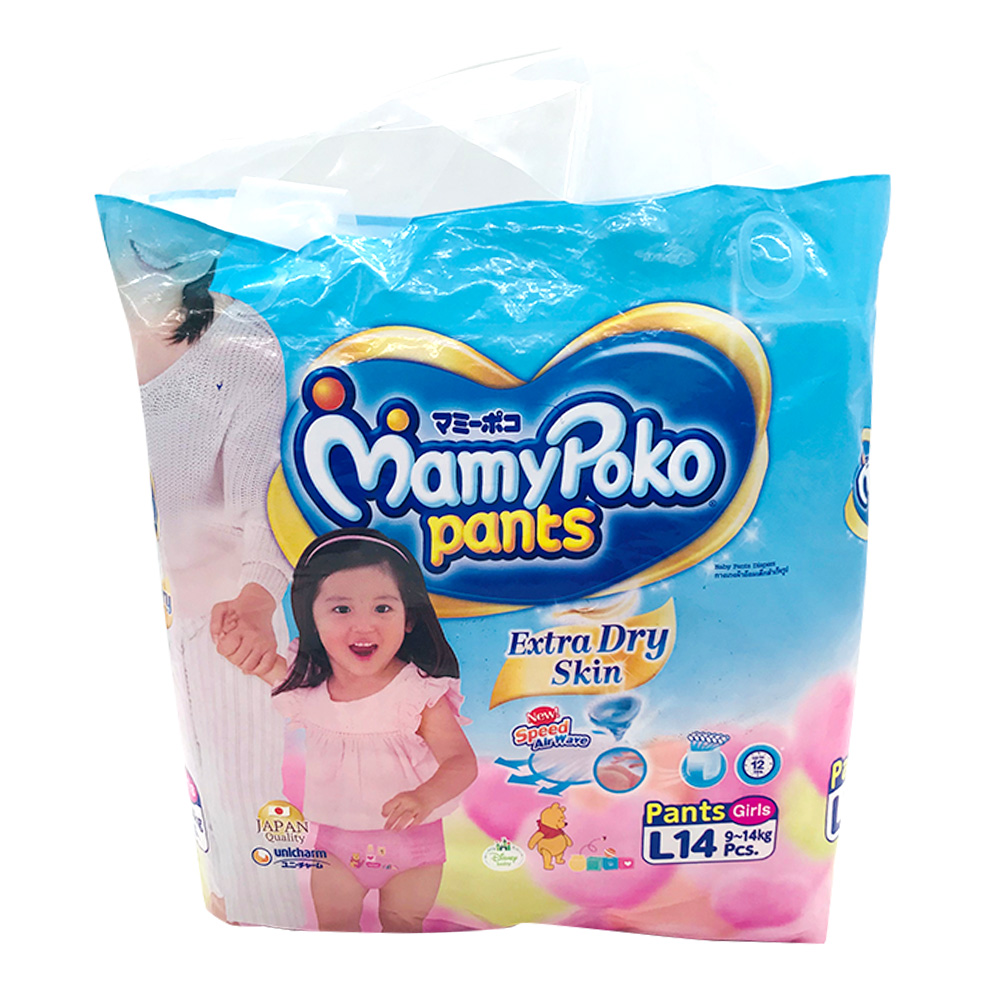 Mamy Poko Diaper Pants Extra Dry Skin 14's Size-L (Girls)