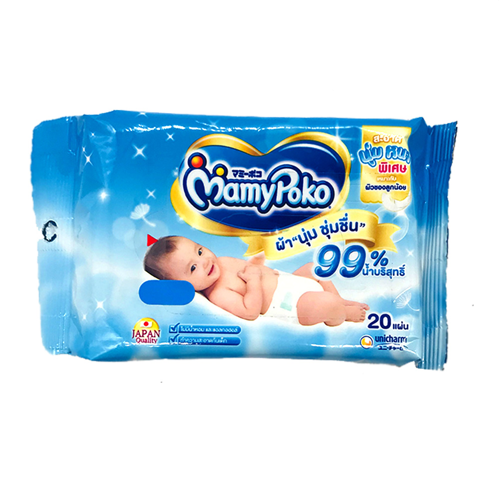 Mamy Poko Baby Wipes 20's
