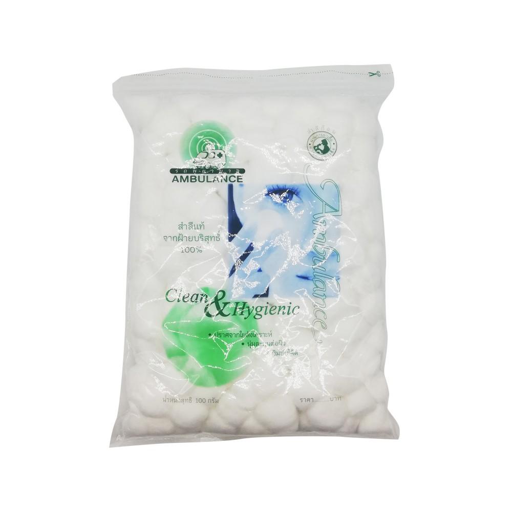 Ambulance Clean & Hygienic Cotton Balls 100g