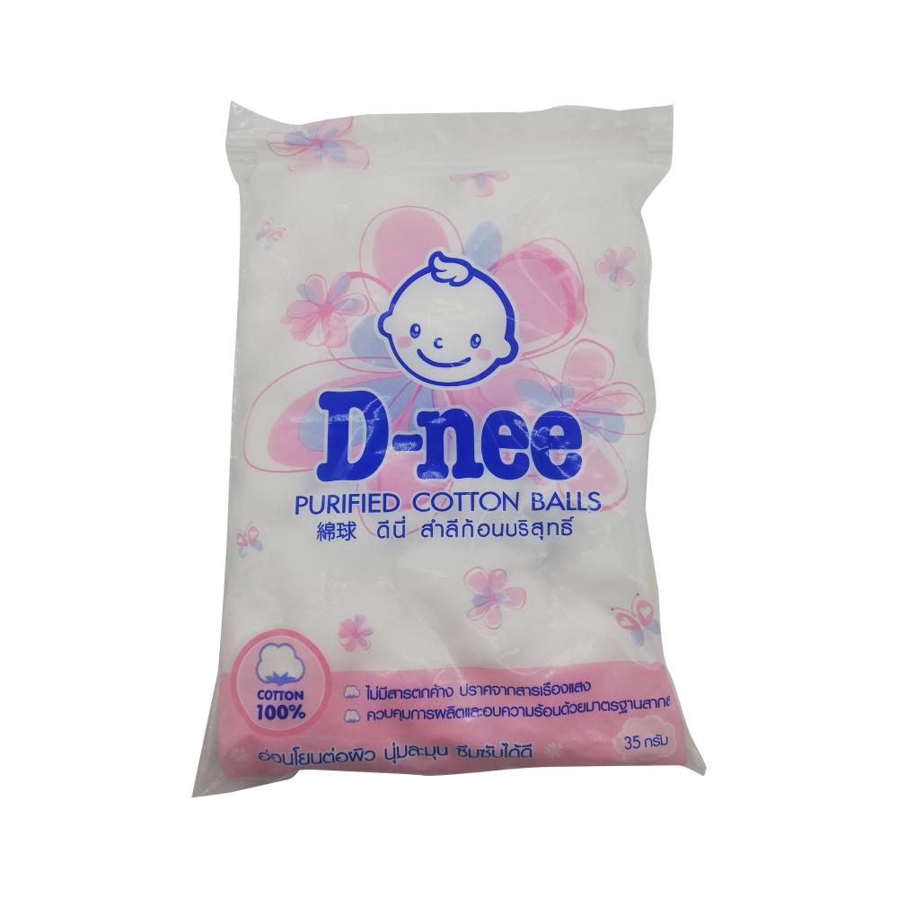 D-nee Purified Cotton Balls 35g