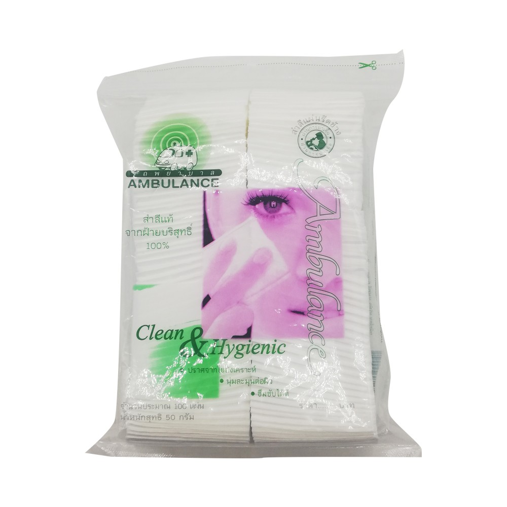 Ambulance Clean & Hygienic Facial Cotton Pads 50g