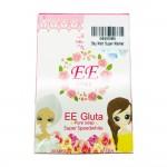 E-E Gluta Bar Soap Super Speedwhite 70g