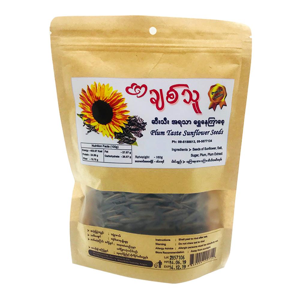 Lover Plum Taste Sunflower Seeds 160g