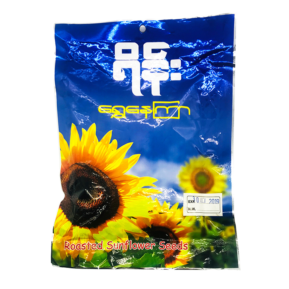 Rain Roasted Sunflower Seeds