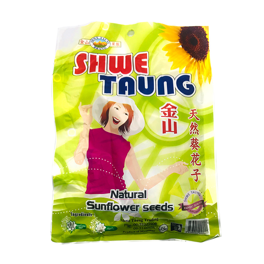 Shwe Taung Natural Sunflower Seeds (Small)