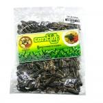 Taungyi Sunflower Seed