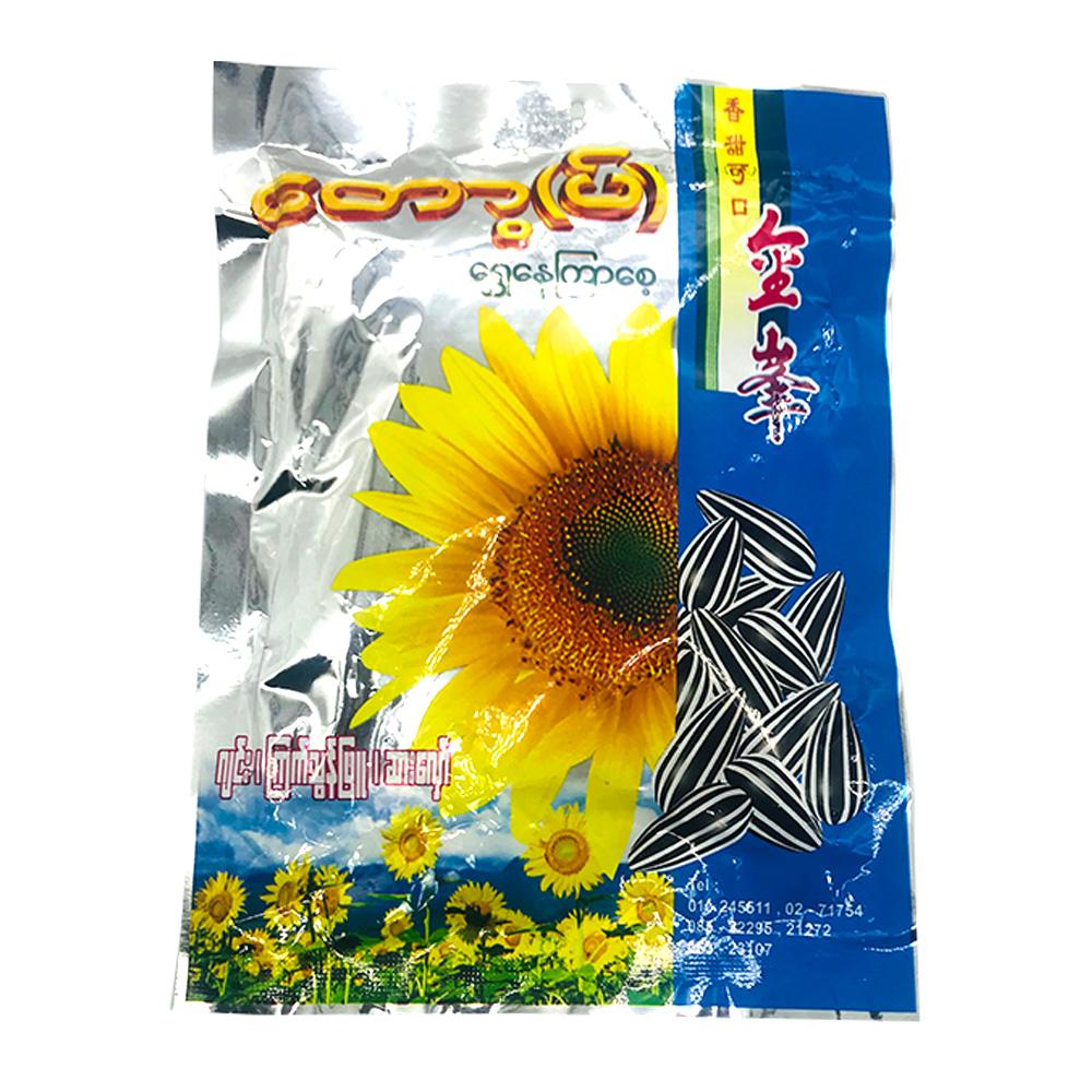Top Golden Sunflower Seeds