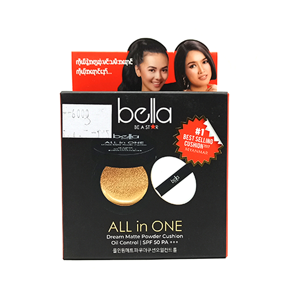 Bella All In One Dream Matte Powder Cushion Oil Control SPF-50 PA+++ 15g (BD30-Honey)