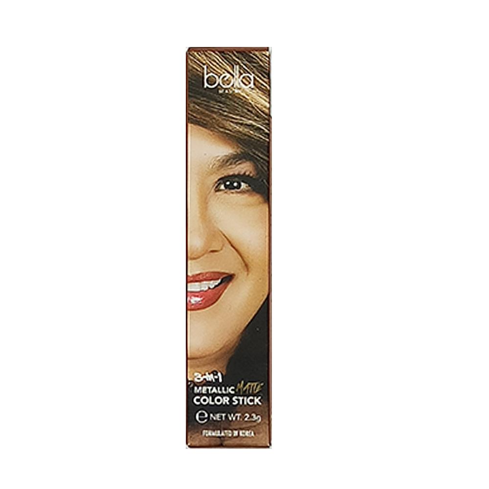 Balla Academy 3-in-1 Metallic Color Lipstick 2.3g (Gold)