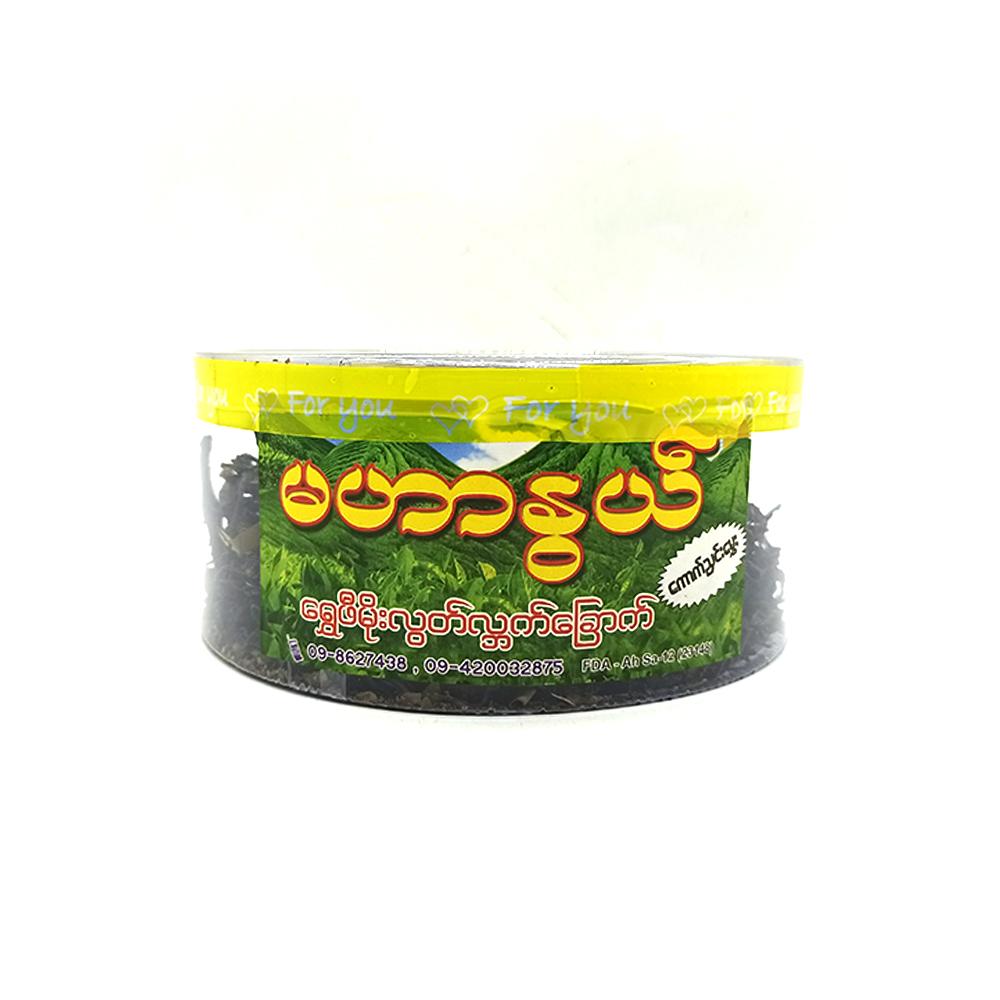 Maharnwe Dried Green Tea Shwe Phi Moe Loot Kyut Nyin Mhwe (Big)