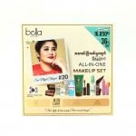Bella All In One Makeup Set 12's 73.9g (10-Fair)