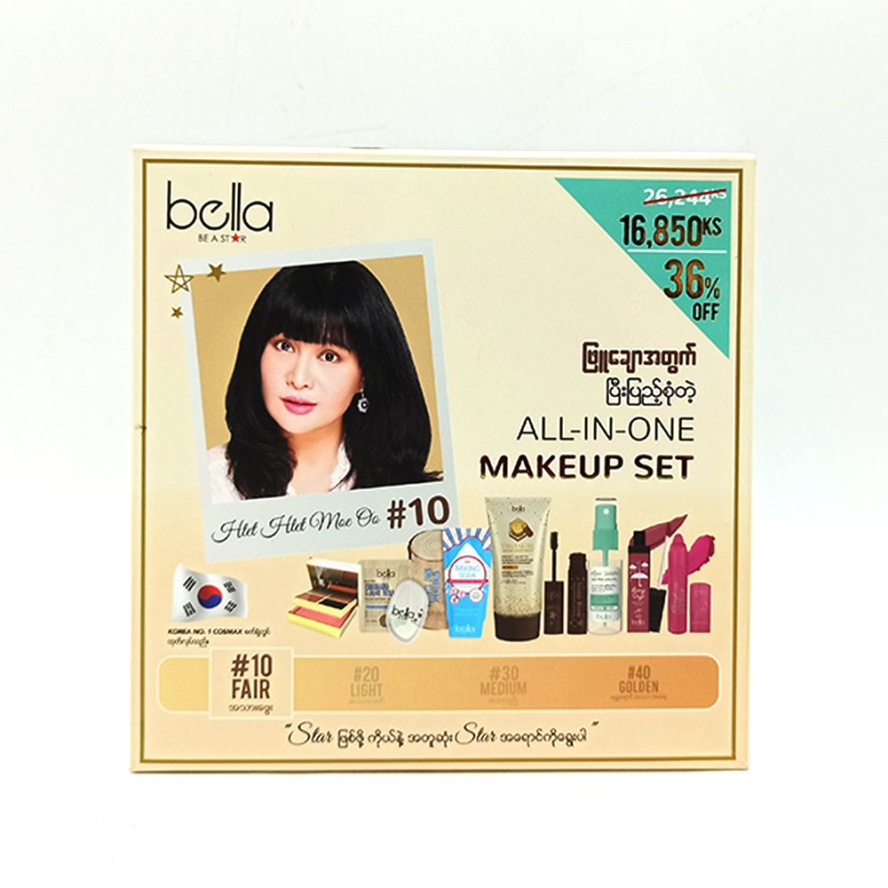 Bella All In One Makeup Set 12's 71.3g (20-Light)