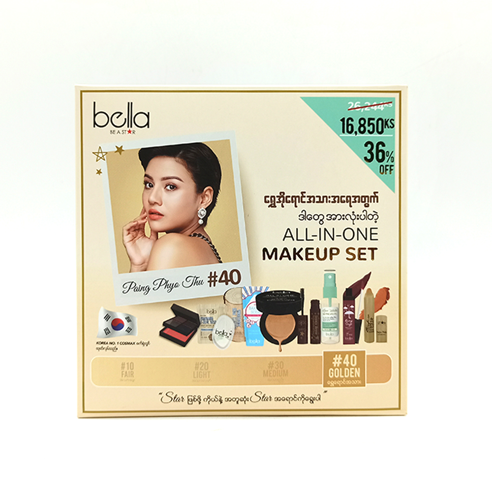 Bella All In One Makeup Set 10's 57.6g (40-Golden)