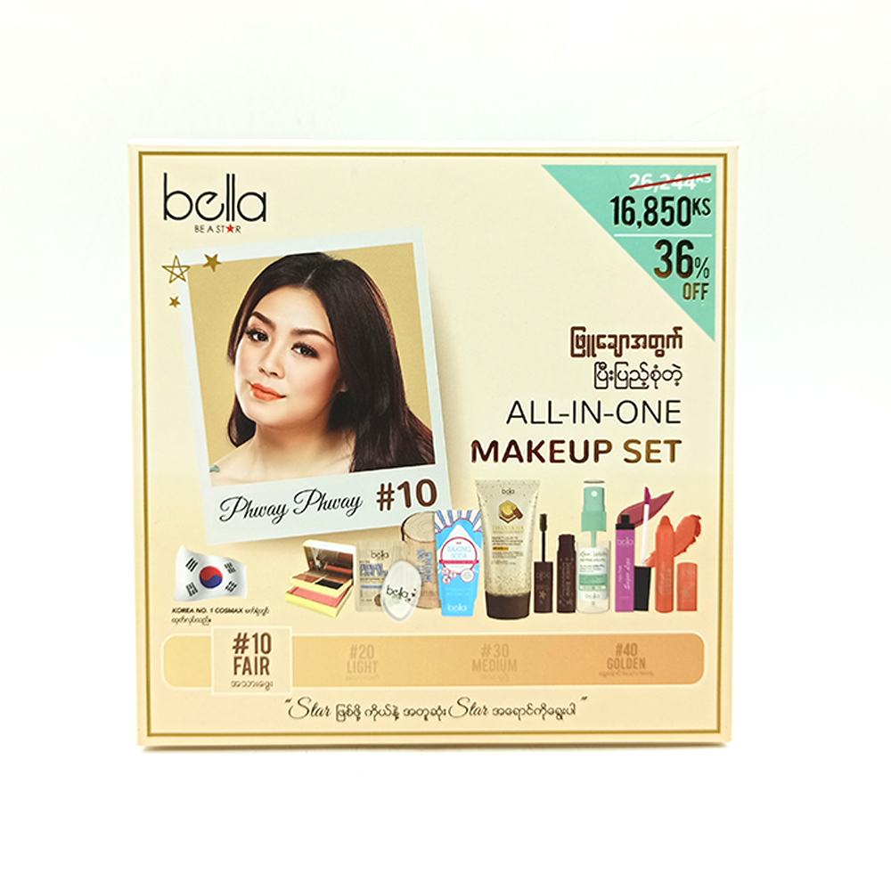 Bella All In One Makeup Set 10's 68.3g (10-Fair)