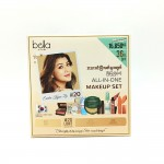 Bella All In One Makeup Set 10's 61.9g (20-Light)