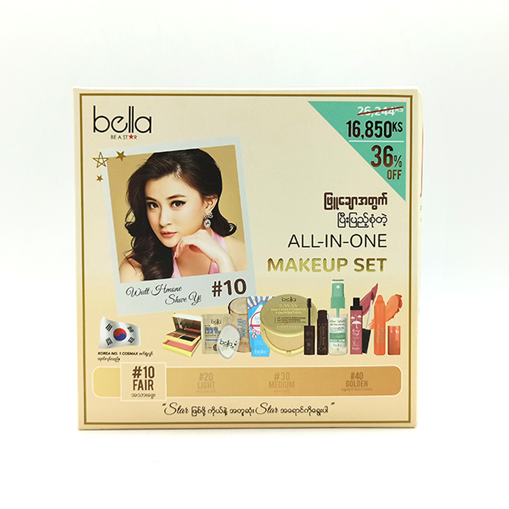 Bella All In One Makeup Set 10's 69.3g (10-Fair)