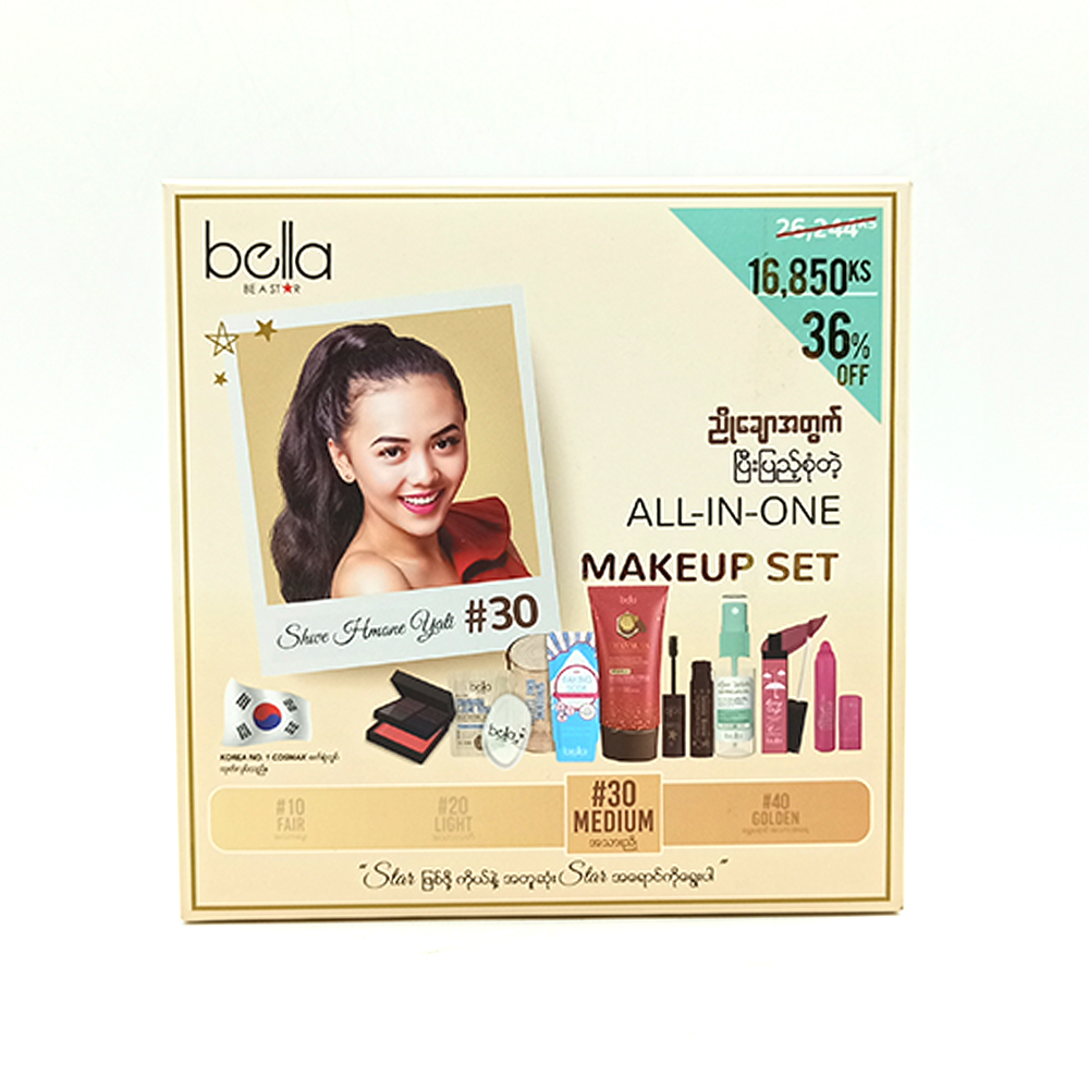 Bella All In One Makeup Set 10's 70.6g (30-Medium)