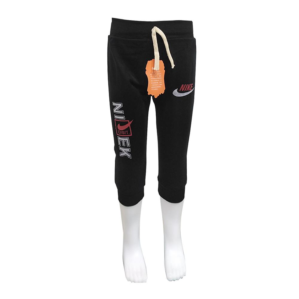 Adisad Boy Long Pant
