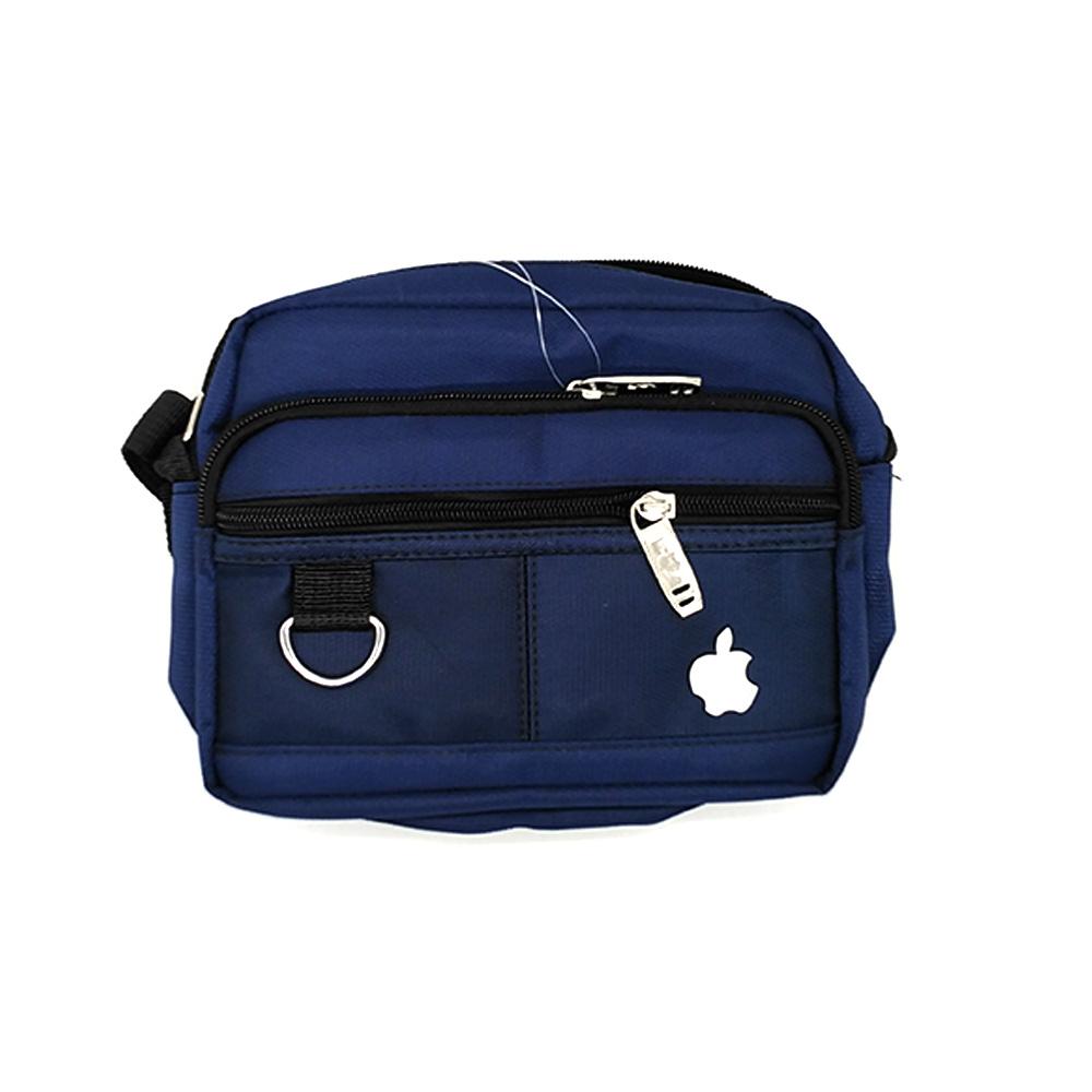 Apple Shoulder Bag