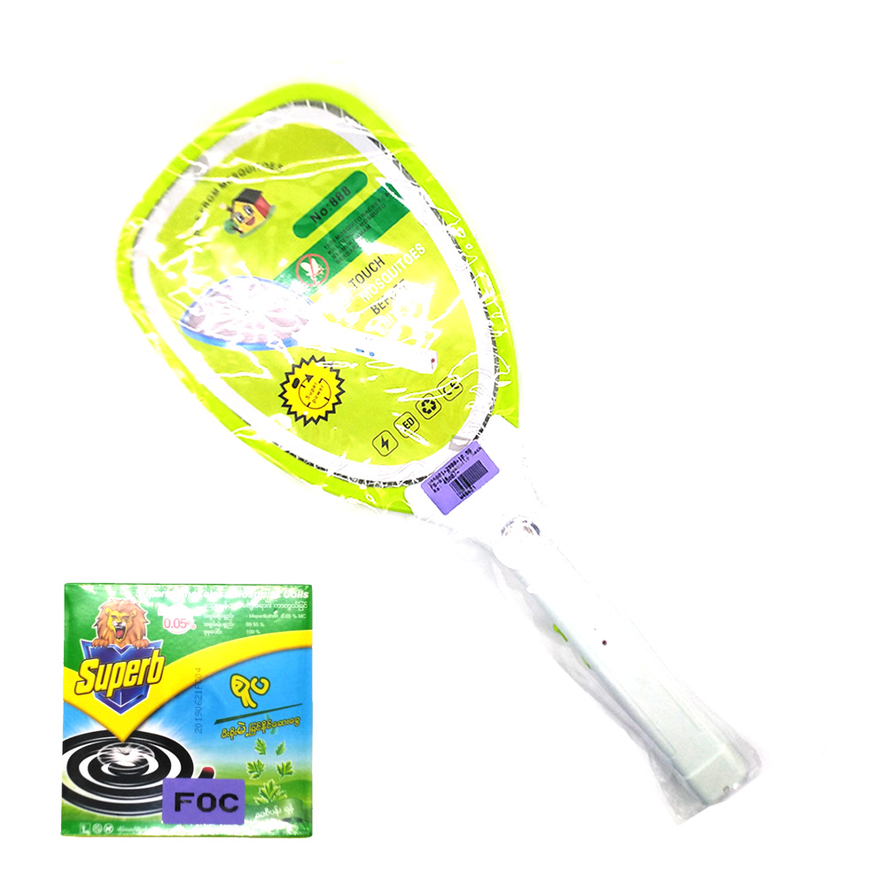 Electric Mosquito Bats WD-888