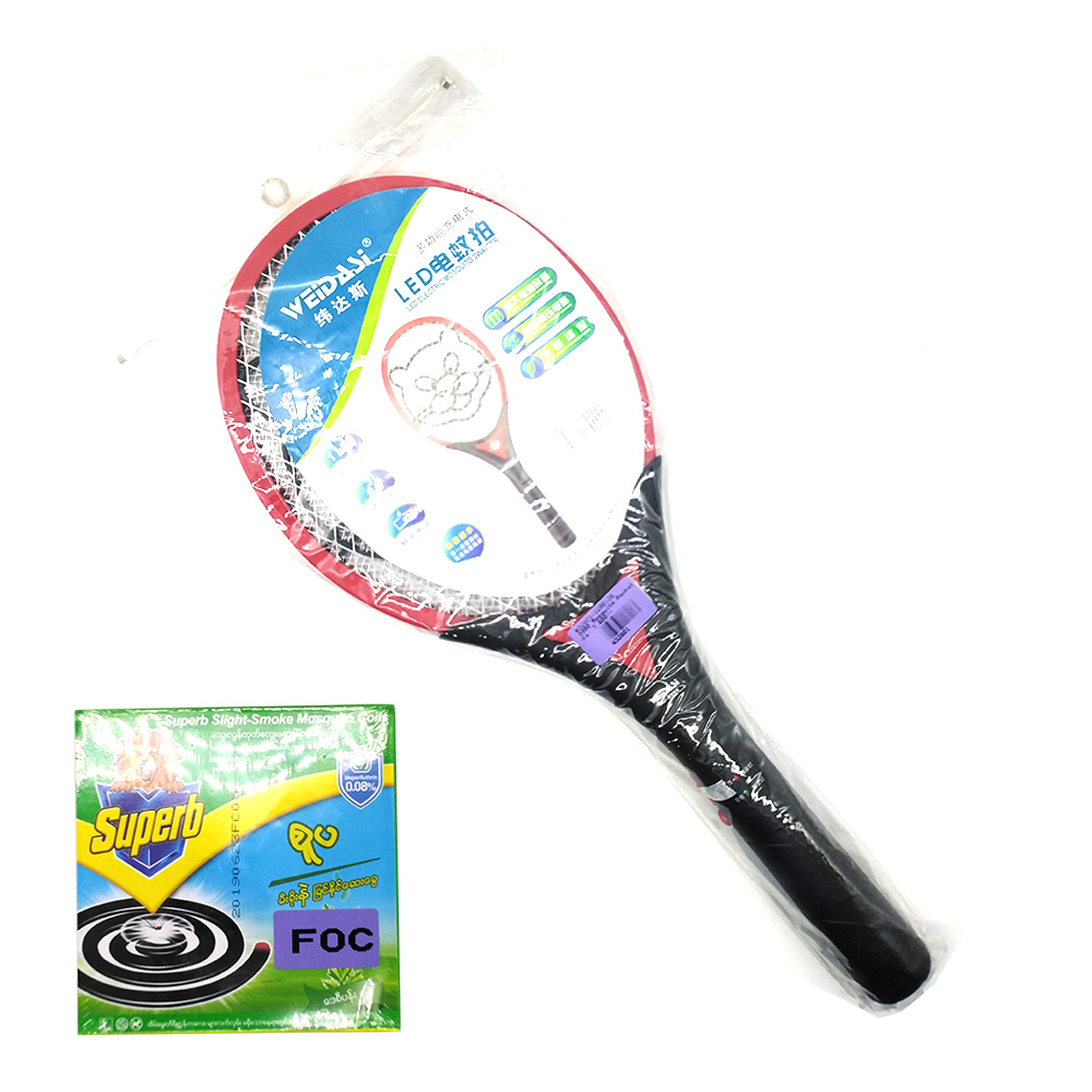 Weidasi Electric Mosquito Bats WD-9999