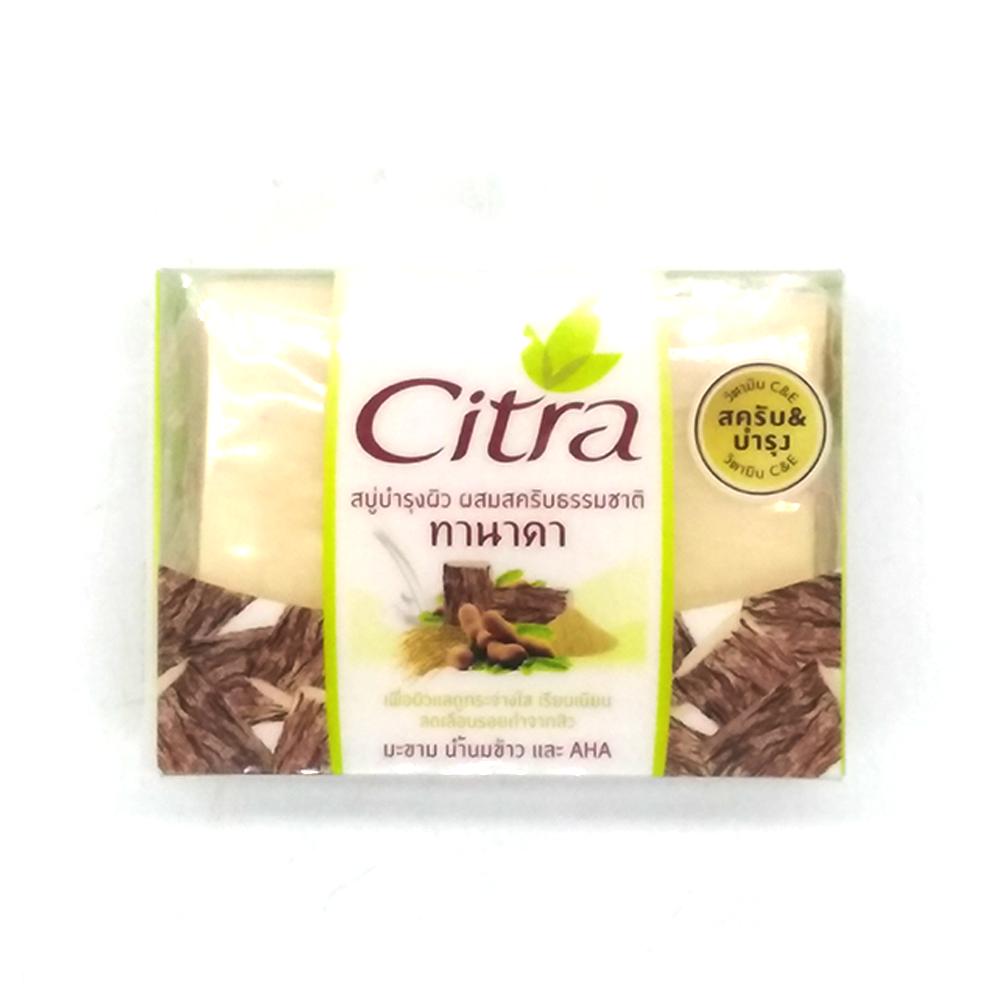 Citra Thanakha Whitening Scrub Bar Soap 110g