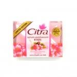 Citra Sakura Whitening Scrub Bar Soap 110g