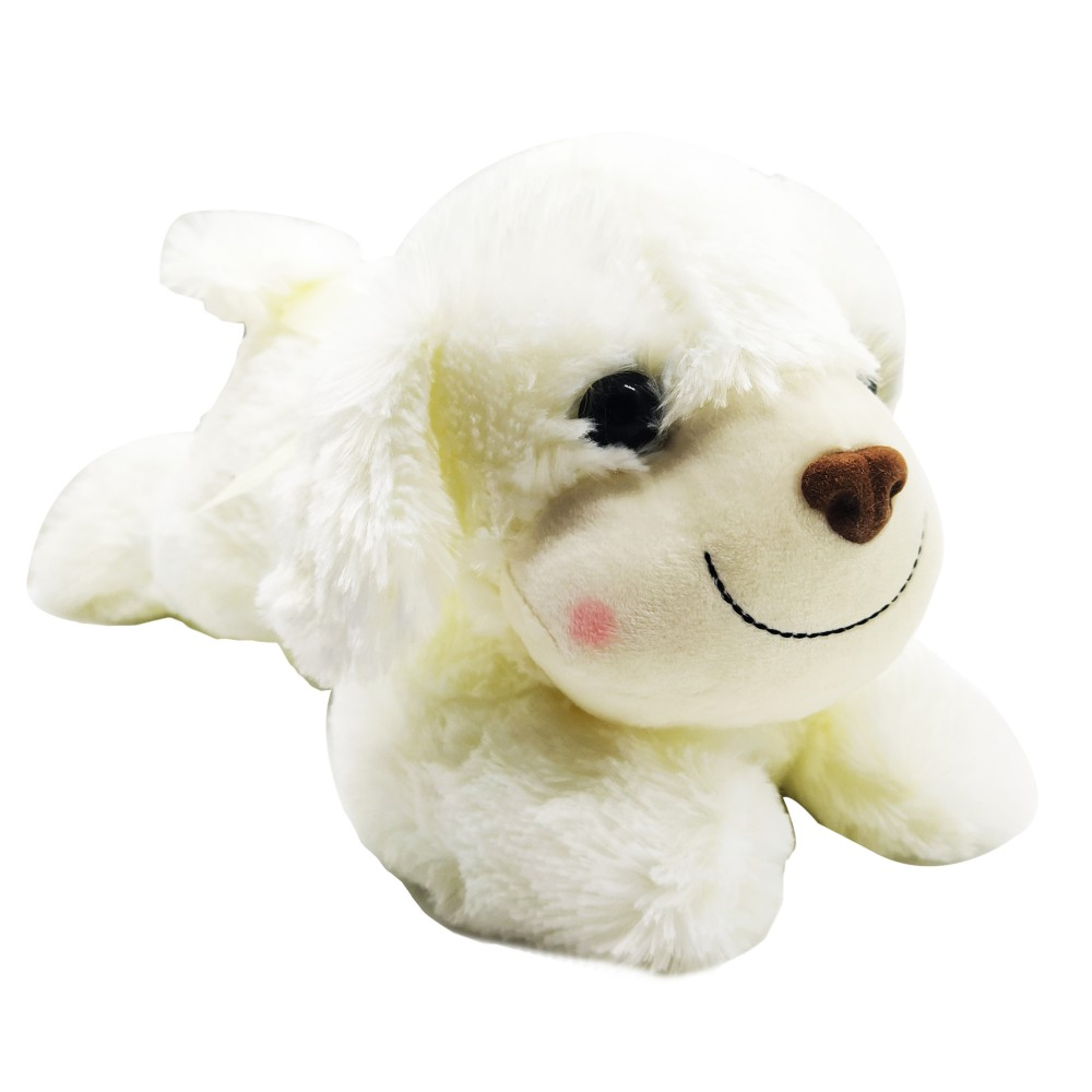 "Dog Character Doll 1' 3"""