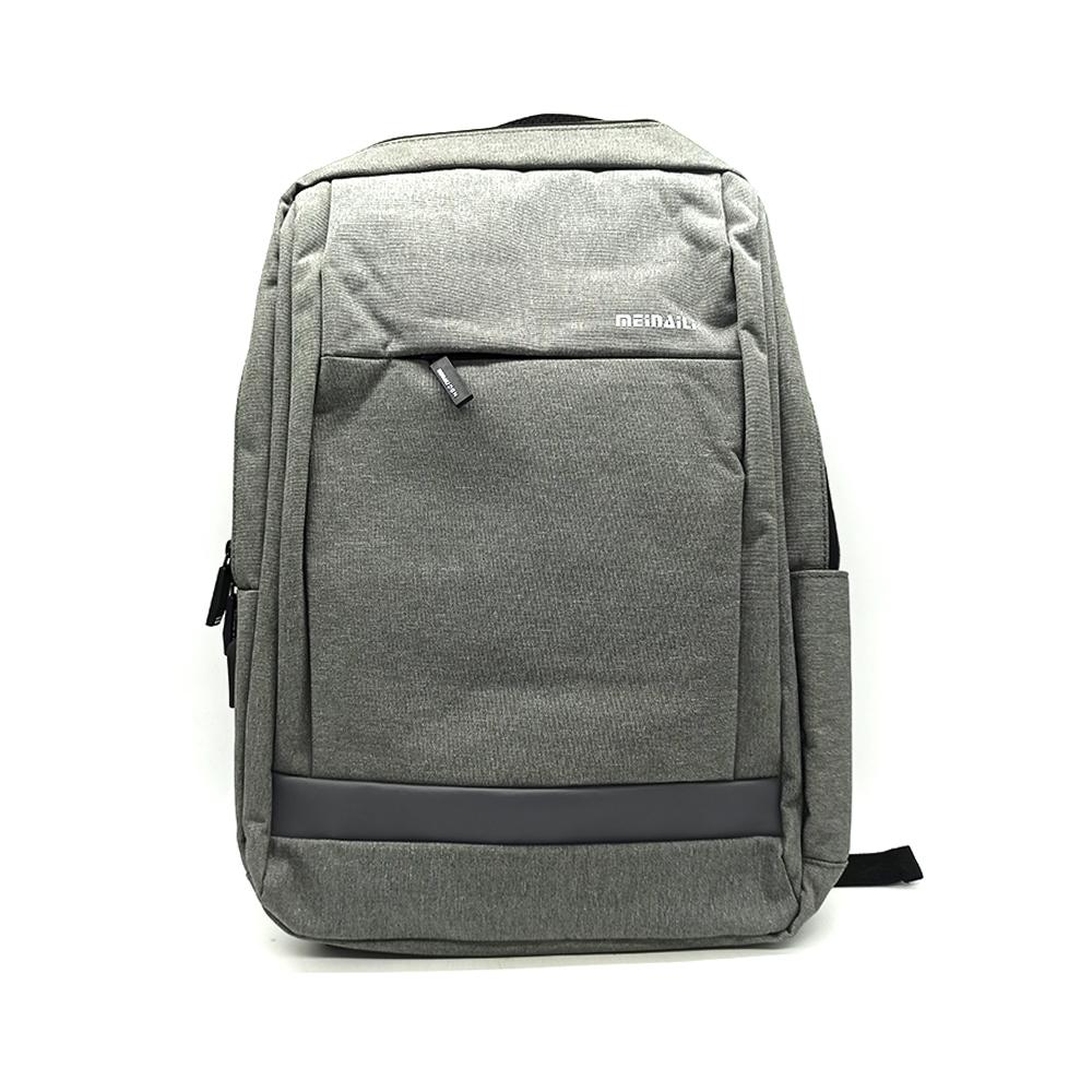 Meinaili Jean Backpack