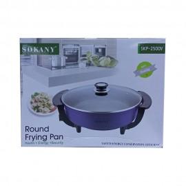 Sokany Round Frying Pan SKP-2500V 1500W (220-240V)