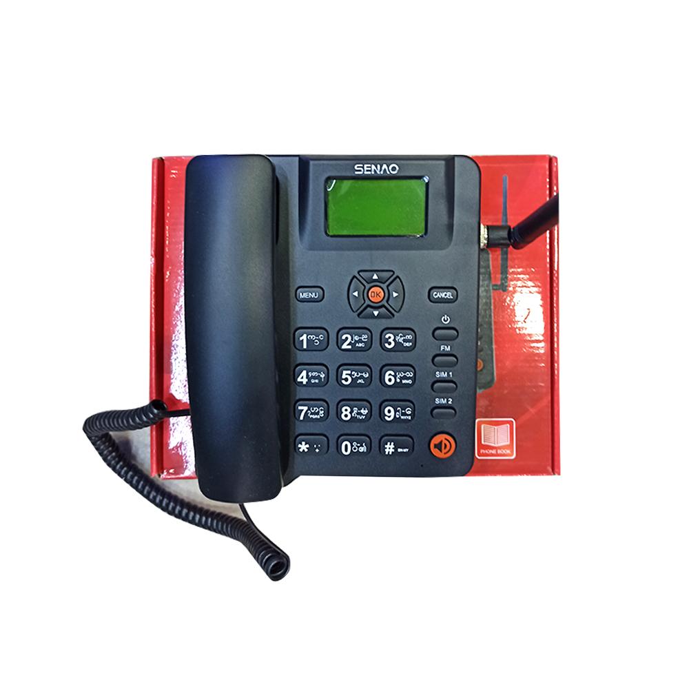 Senao Fixed Wireless Phone