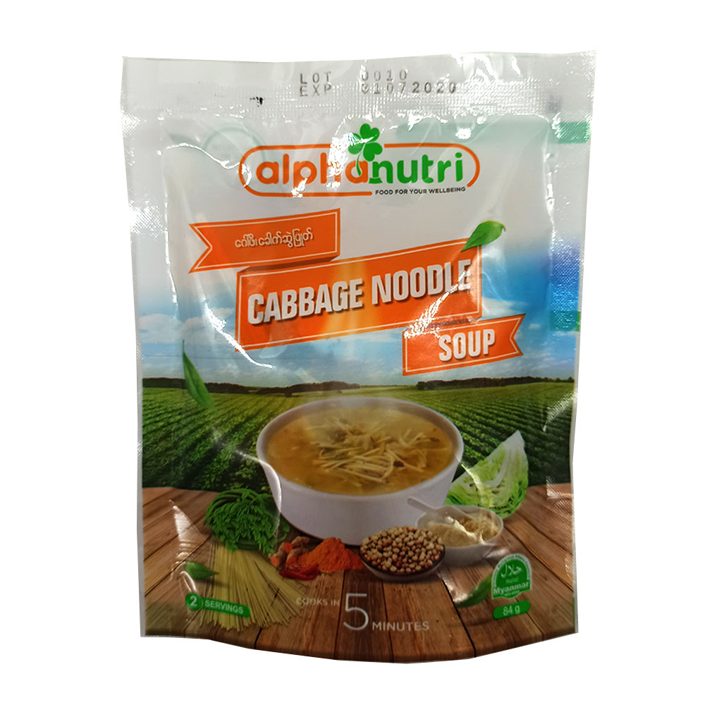 Alphanutri Soup Cabbage Noodle 80g
