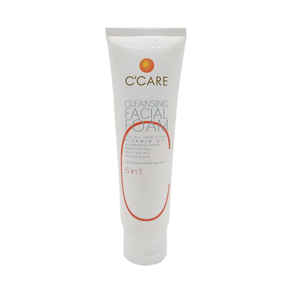 C'Care 5 in 1 Vitamin C Cleansing Facial Foam 100g