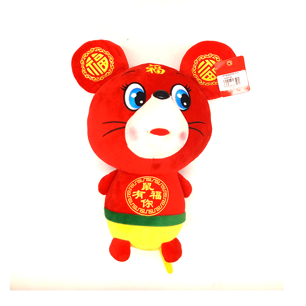 Chinese New Year Doll Mouse Character 30cm