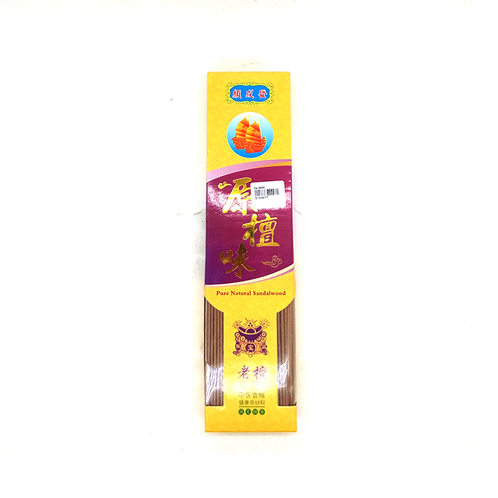 Chinese New Year Pure Natural Sandalwood Joss