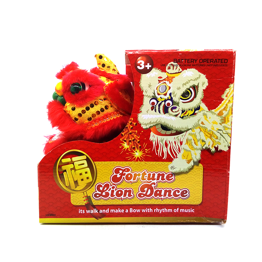 Chinese New Year Fortune Lion Musical Dance