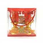 Chinese New Year Candle 2's No-5140118