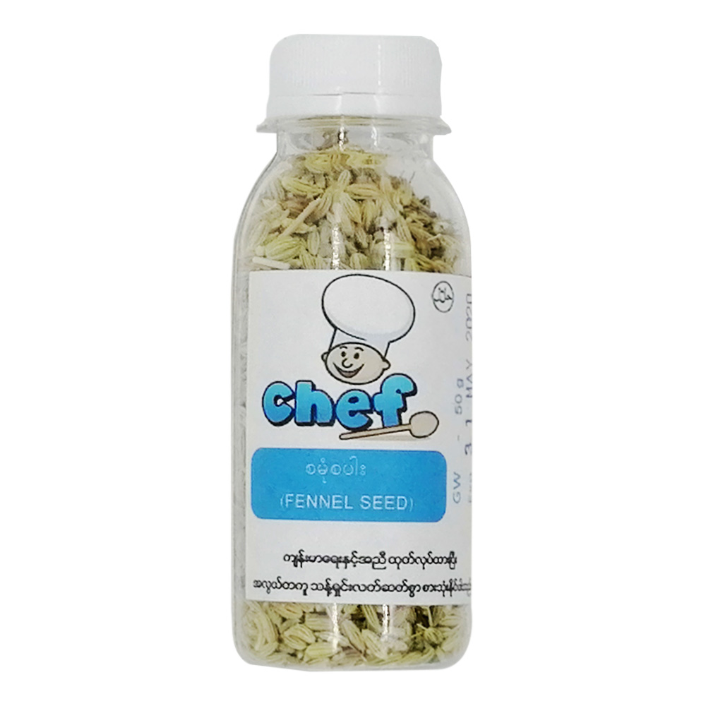 Chef Fennel Seed 50g
