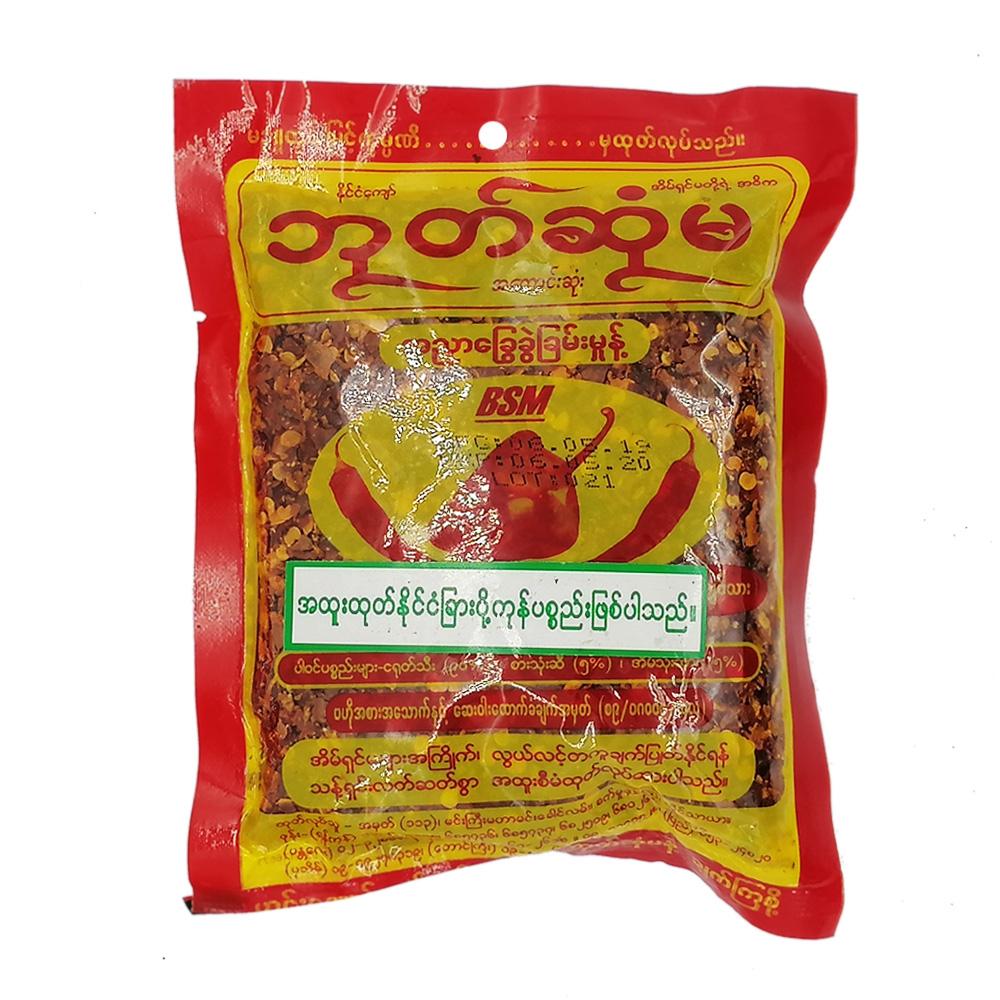 Bote Sone Ma Chilli Khwe Kyan Raw 80g